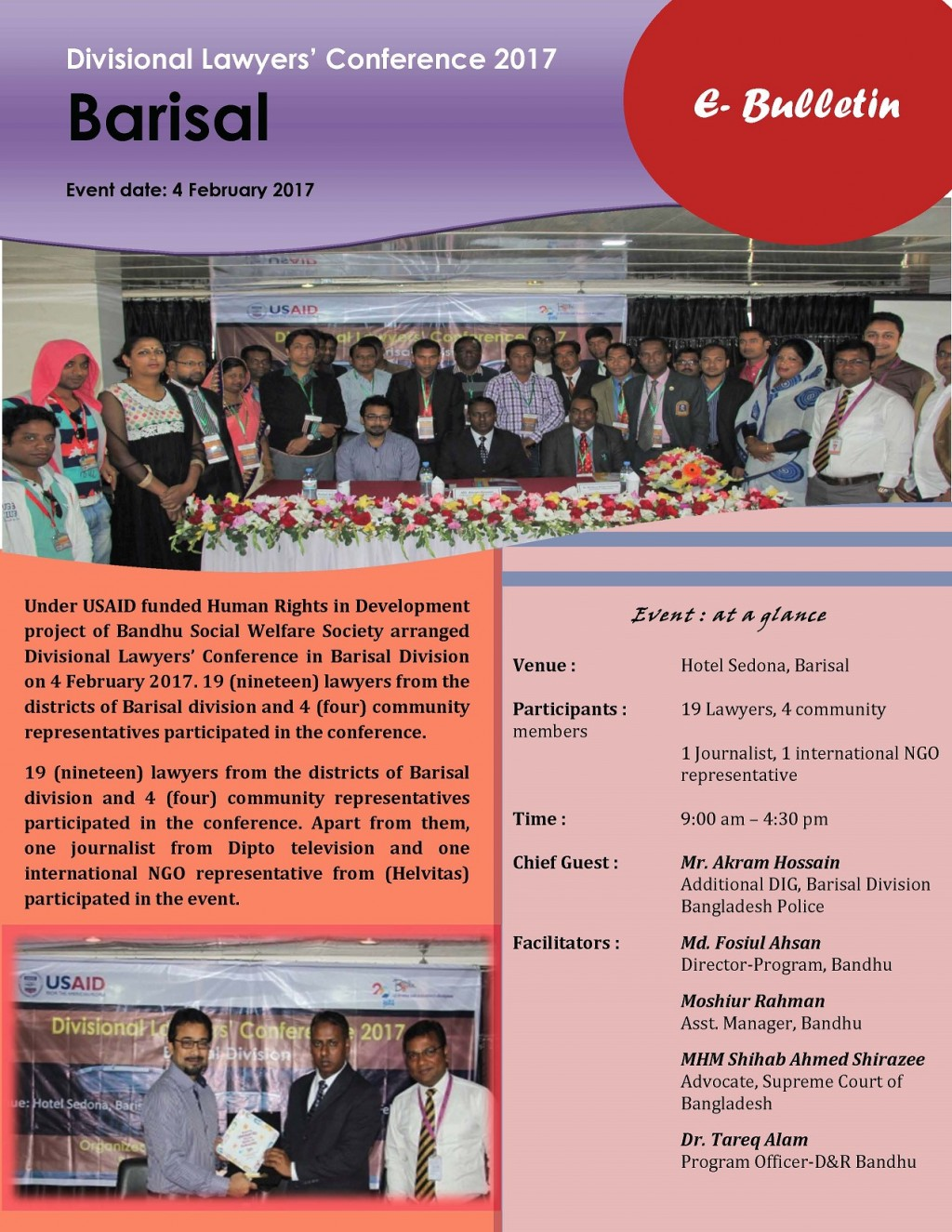 Divisional Lawyers' Conference_Barisal_E-bulletin_Page_1