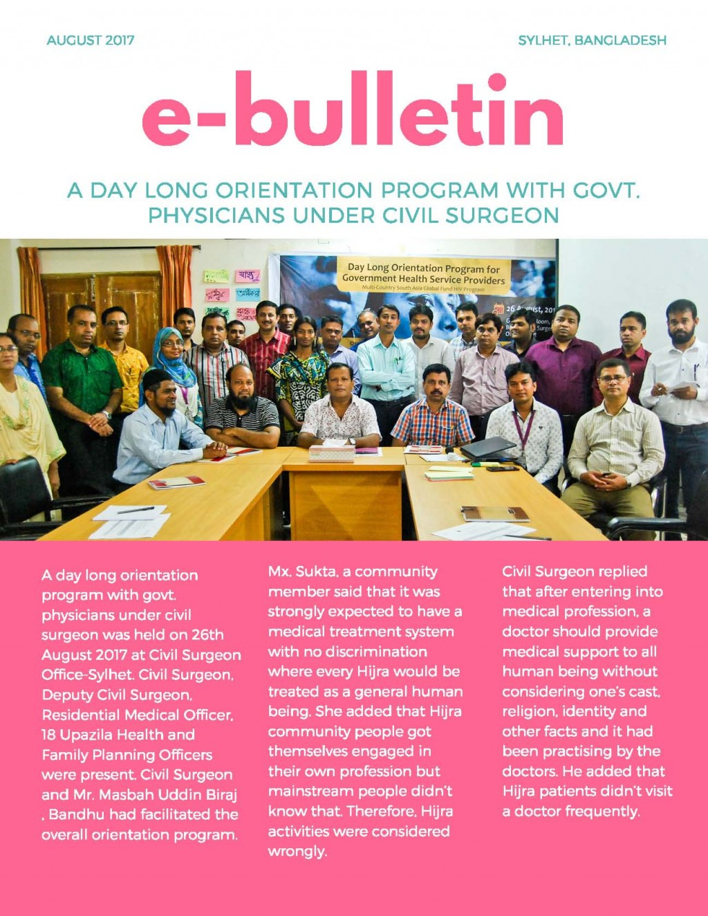 E-Bulletin_Day_long_Orientation_Sylhet_Aug.17_Page_1