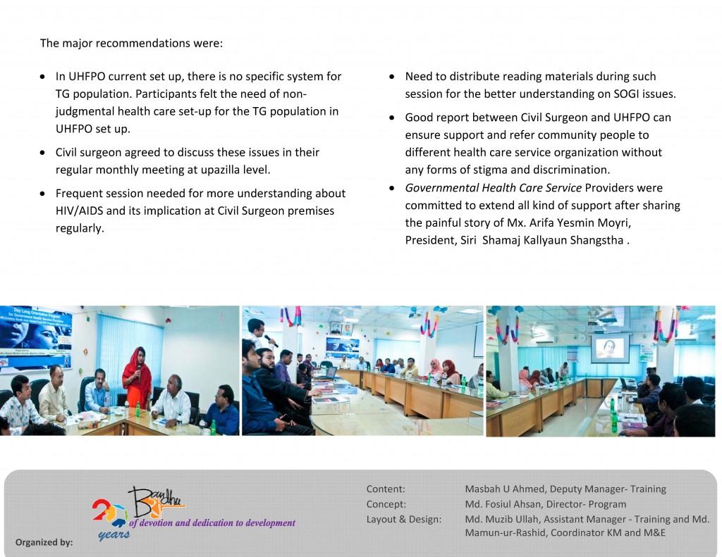 E Bulletin_Jamalpur-Orientation_Page_2