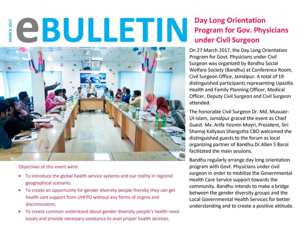 E Bulletin_Jamalpur_Orientation_Page_1