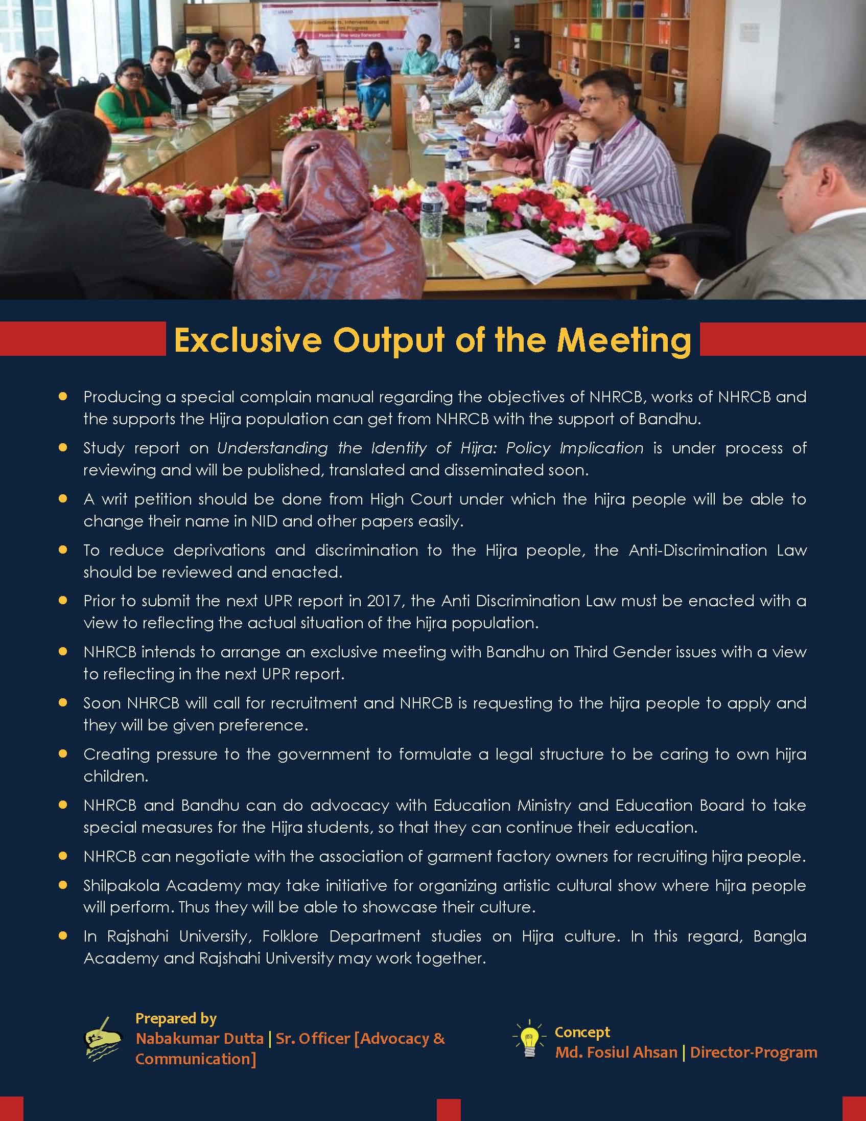 e bulletin  e bulletin meeting nhrc page 2