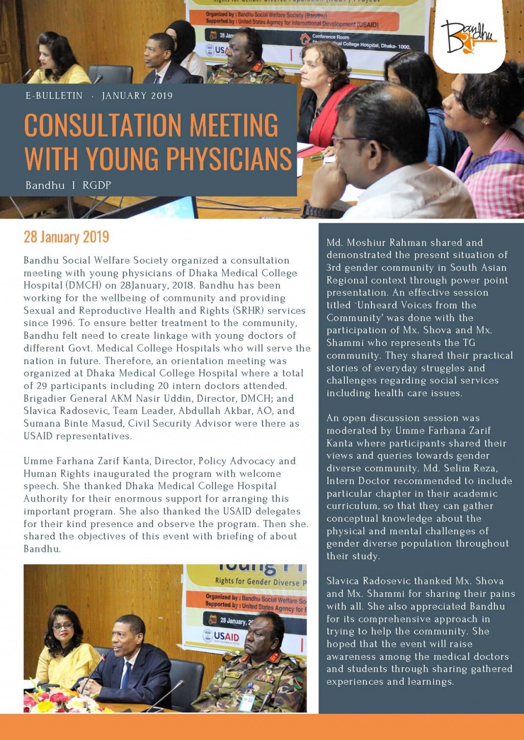 K_T_Sensitization_Meeting_Young_Physician_Page_1