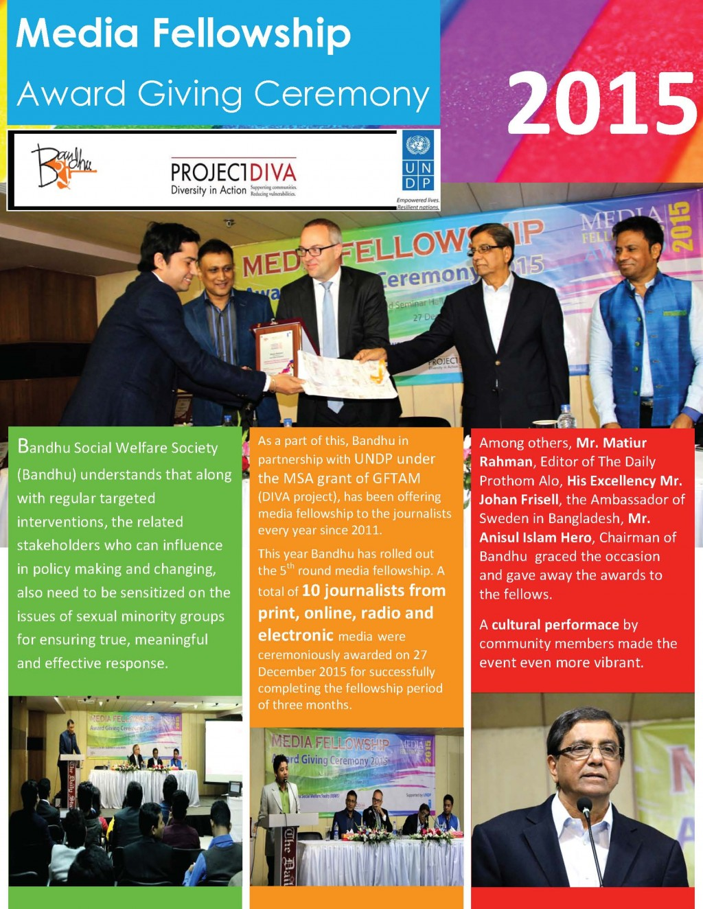 Media-Fellowship-2015_Page_1