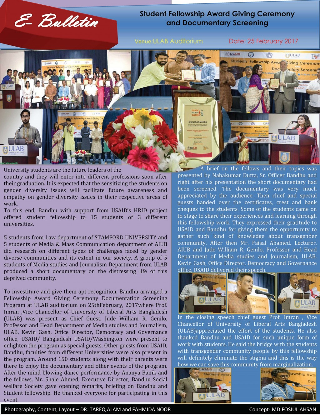 e-bulletin_student fellowship award