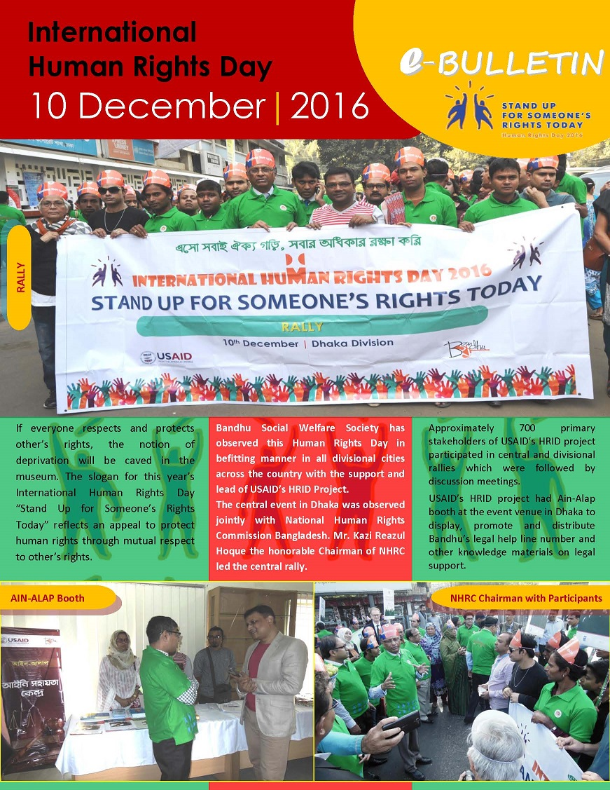 ebulletin_international-human-rights-day-2016_page_1