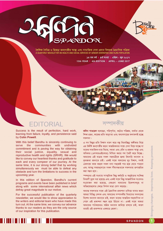 Spondon_April_June_2017_2_Final_Page_01