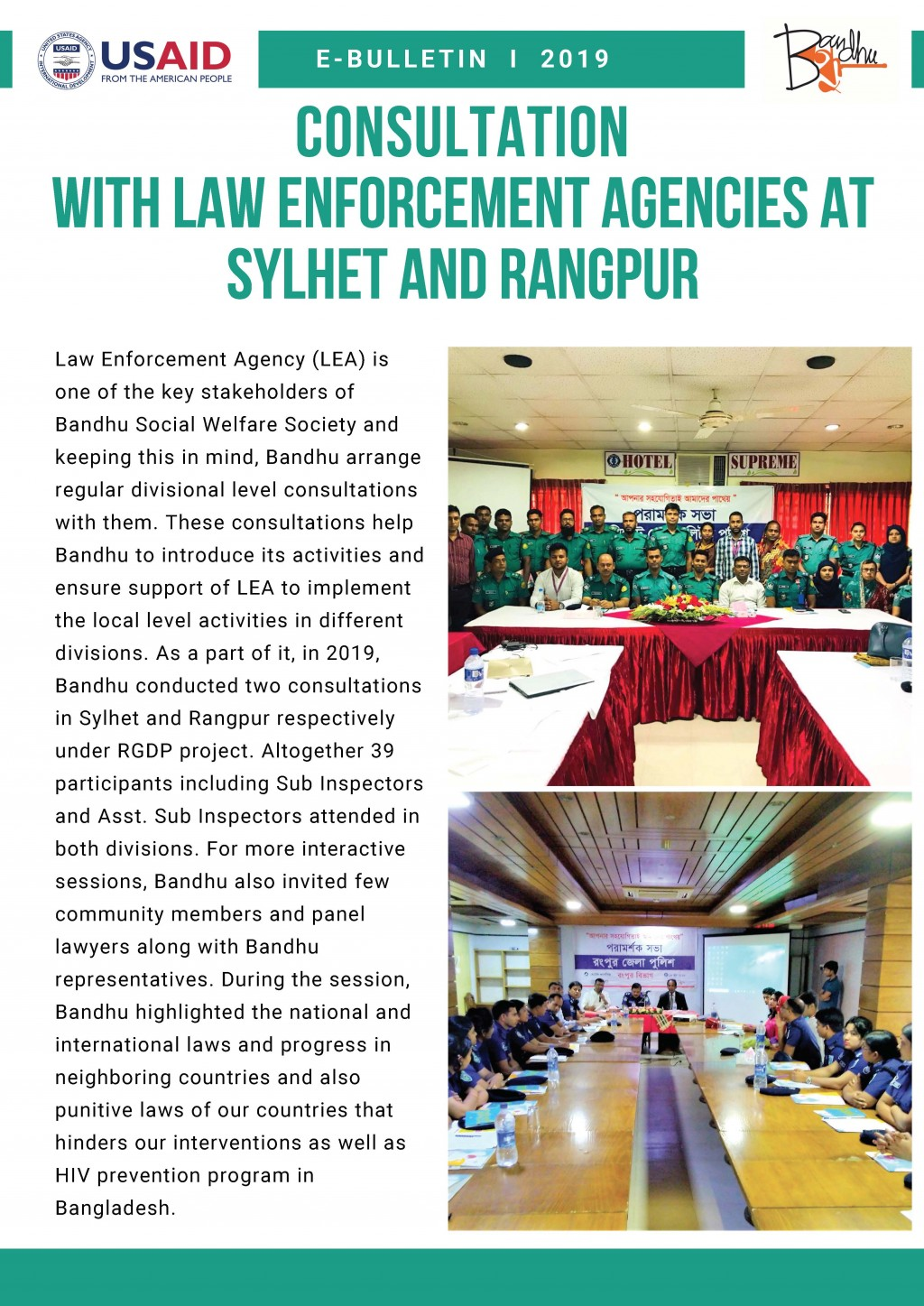 Consultation with Law Enforcement Egency_Page_1