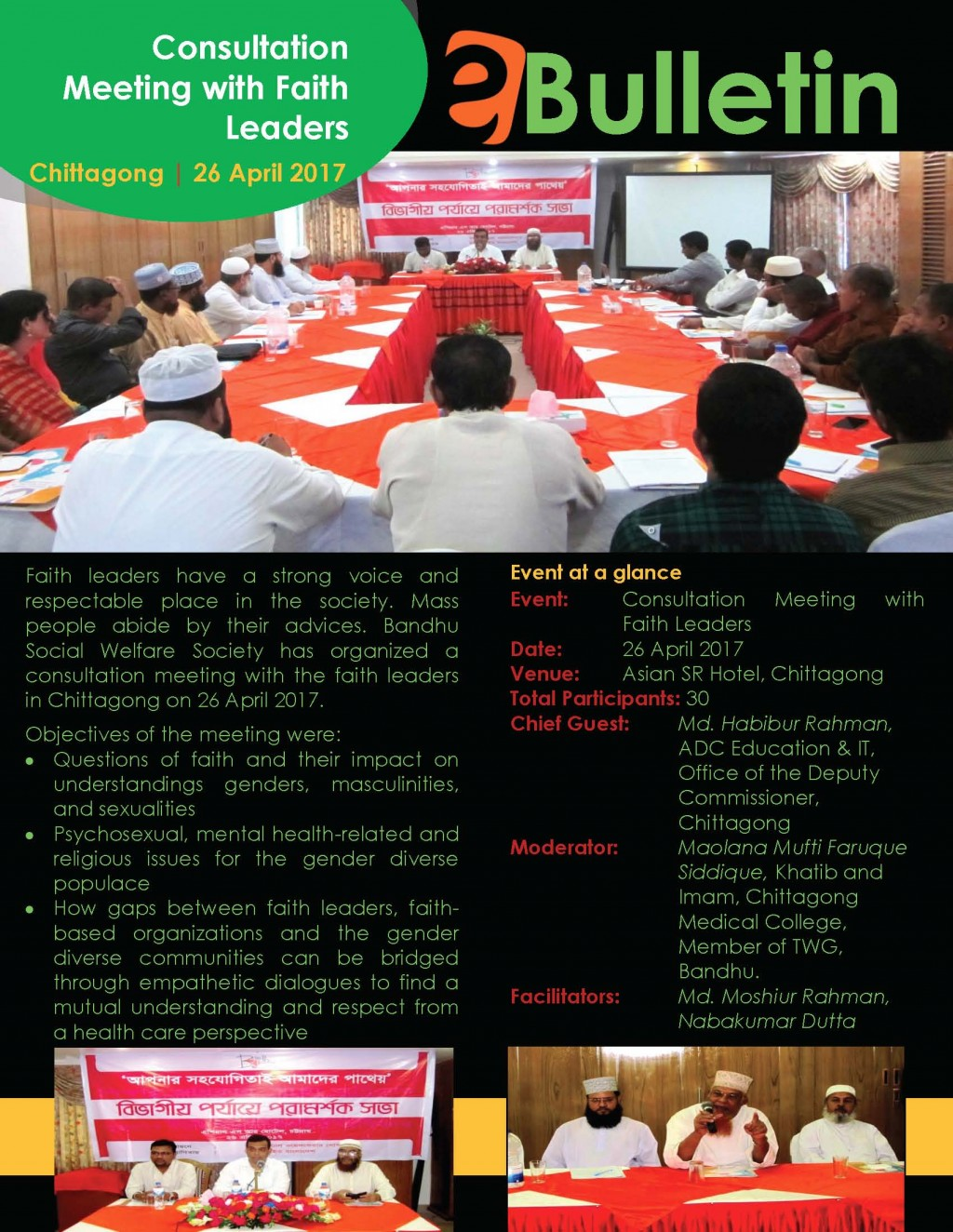 E-Bulletin_Consultation_Meeting_with_Faith_Leaders_Chittagong_Page_1