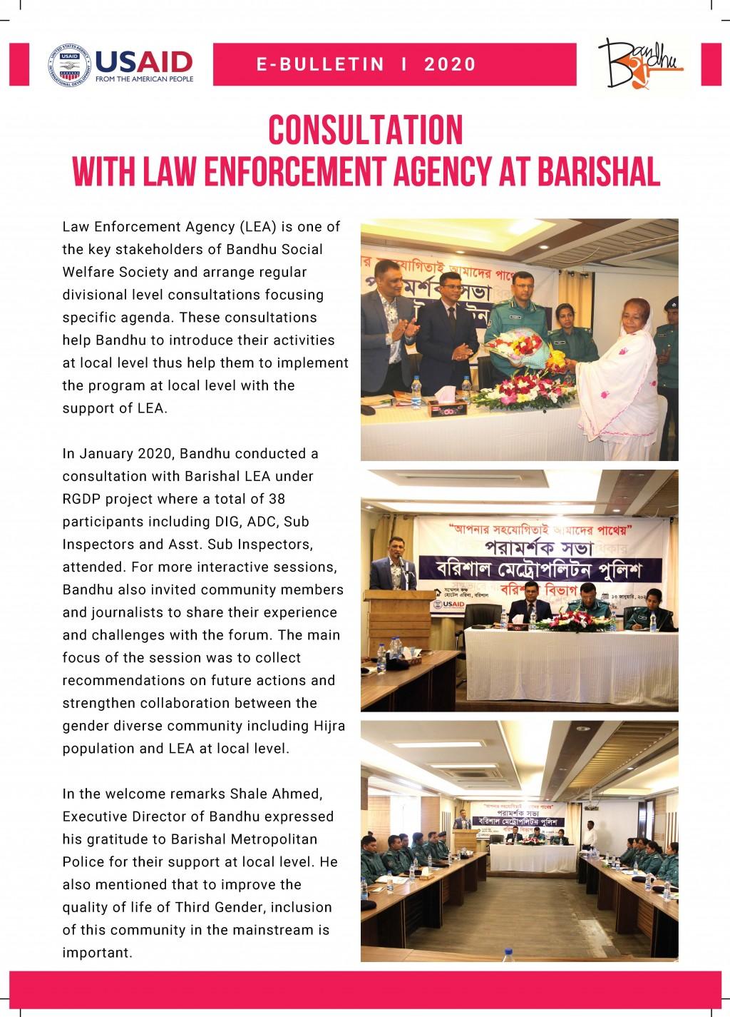 E-Bulletin_LEA_Barishal_Page_1