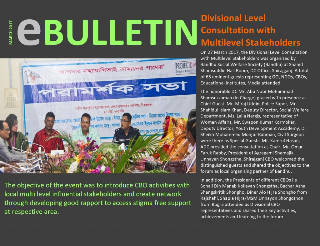 E Bulletin_Shirajganj_Consultation_Event_Page_1