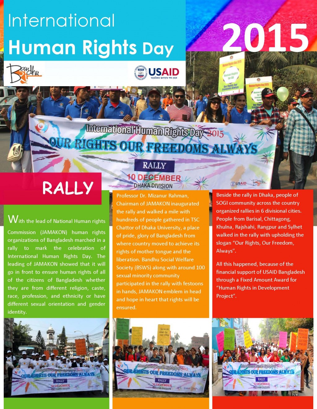 Human-Rights-Day-2015_Page_1