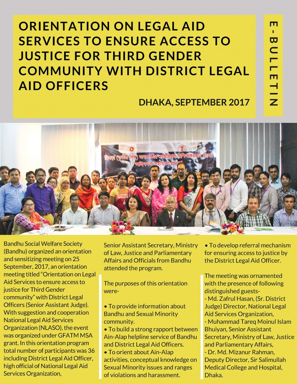 Orientation meeting with District Legal Aid Officers_Page_1