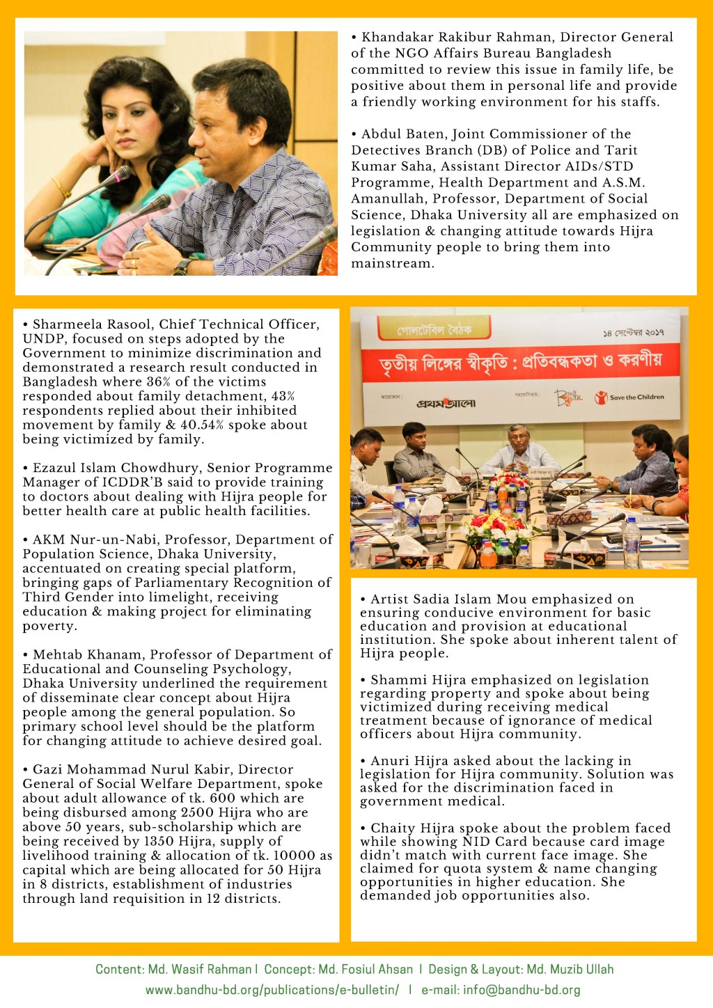 Roundtable Discussion with Prothom Alo_Page_2
