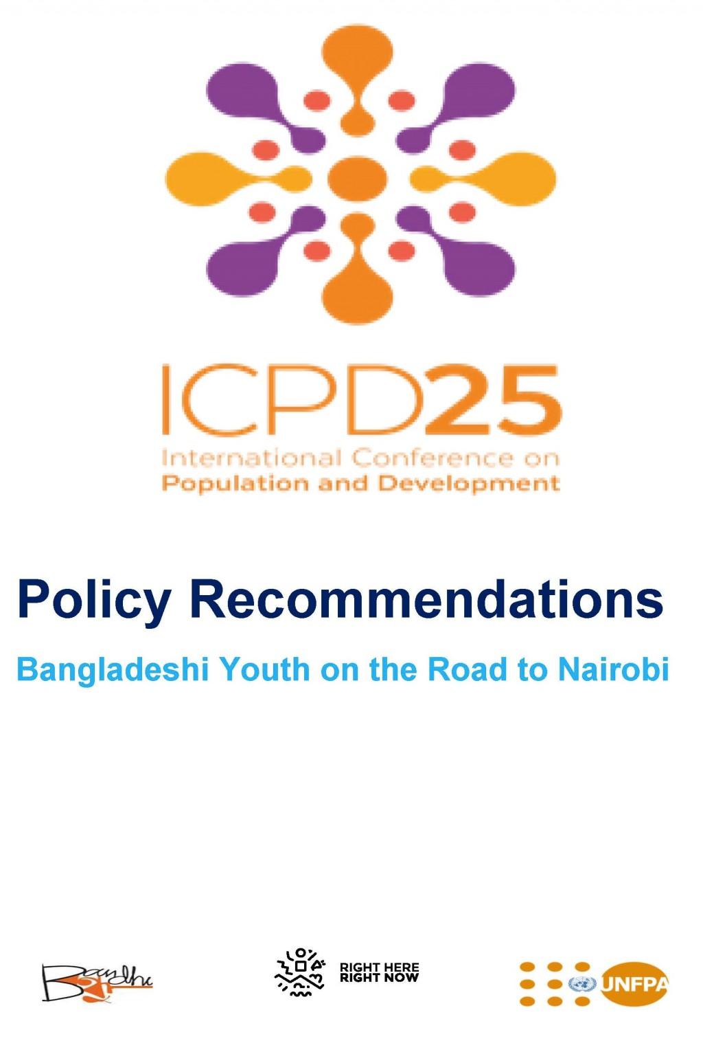 PolicyAdvocacy